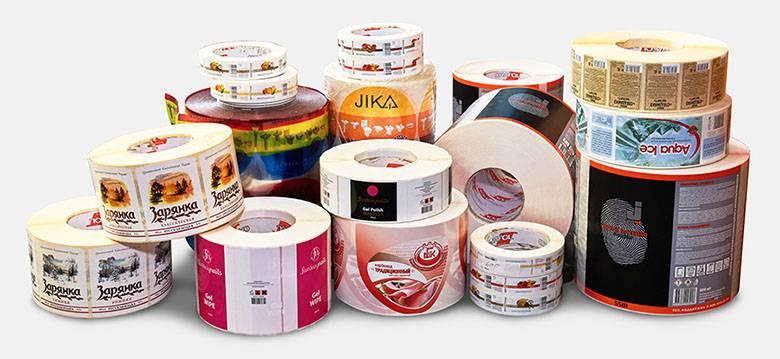Пакеты упаковочные с логотипом
