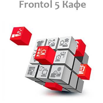 скачать торрент Frontol - фото 9